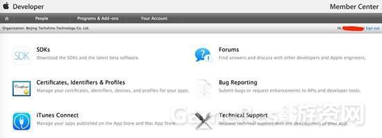 【苏州APP开发】App Store上架新手实用指南