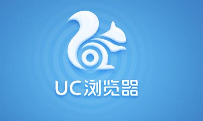 【APP开发】转型内容平台小半年 UC浏览器抢了新闻App的蛋糕