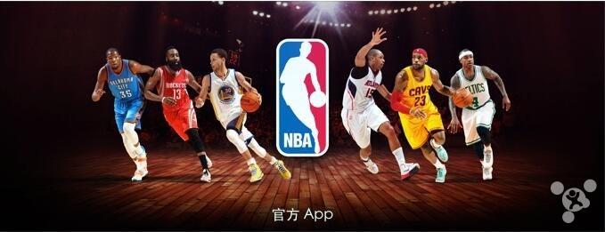 【苏州APP开发】科比最后一战了 NBA官方才推出中国版App