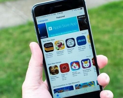 """【苏州APP开发】苹果可能在App Store搜索中加入""""竞价排名"""""""