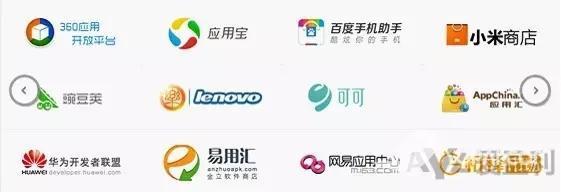 【苏州APP开发】ASO优化之国内安卓APP市场篇