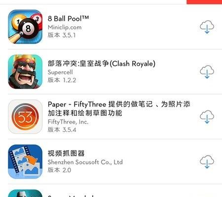 【苏州APP开发】快速删除App Store已购买项目方法教程