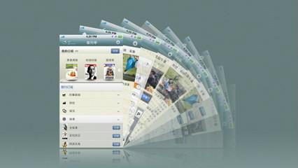 【APP开发】华为手机APP侵权他人 面临巨额赔偿