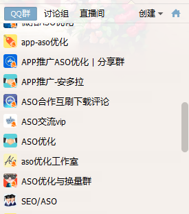 【苏州APP开发】如何通过评论给自家App的ASO优化添块砖?