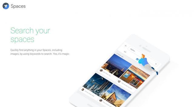 【苏州APP开发】谷歌出了社交App 刚上线就被吐槽要成炮灰