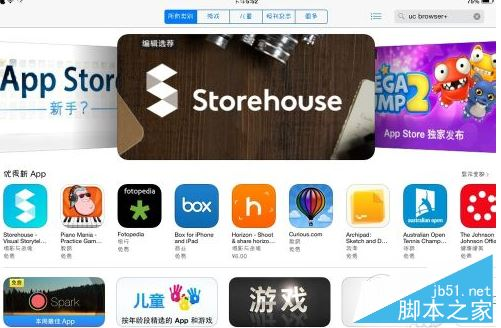 【APP开发】解决App Store打不开的技巧