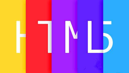"""【APP开发】猴年马月我们来聊聊HTML5的""""力量"""""""