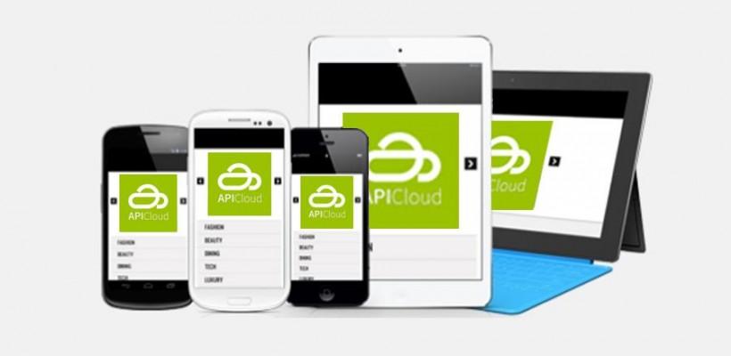 【苏州APP开发】App手机屏幕适配原理及实现
