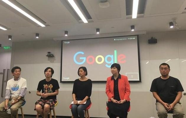 【苏州APP开发】Google在北京举行产品分享:这些产品和研发无人车同等重要