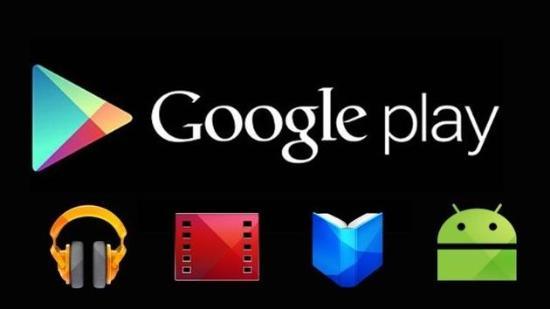 【软件外包】谷歌商店恶意代码殃及400App