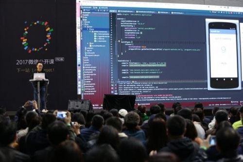 【苏州APP开发】微信终端开源:让天下没有难写的APP