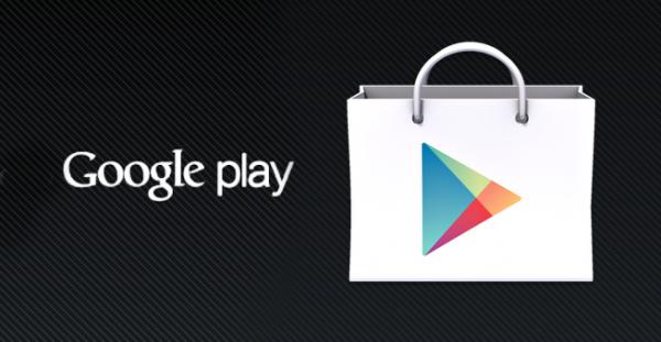 【软件外包】 谷歌将于3月15日前下架违反隐私政策app