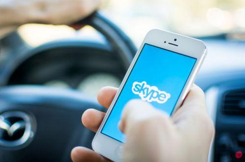 【软件外包】微软全球关停Skype Wi-Fi 3月31日下架APP