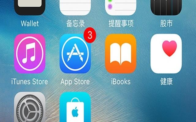 【软件外包】苹果警告开发者停止App热更新:否则下架