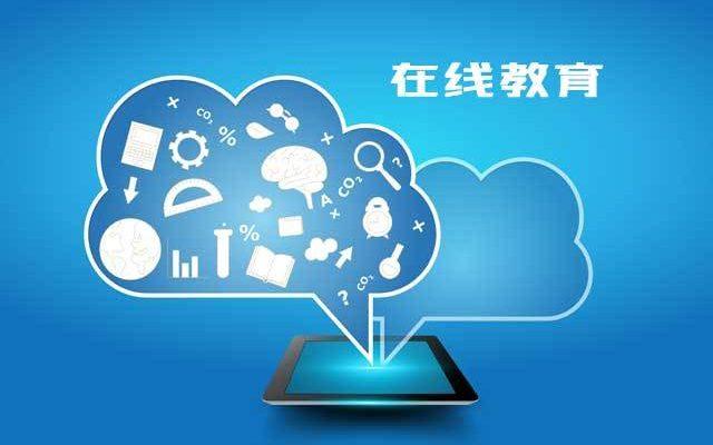 移动教育APP开发包含的功能有哪些?